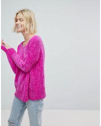 Hollister - Chenielle Oversize Knit Jumper - Lyst