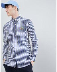 Polo Ralph Lauren - Slim Fit Button-down Wide Stripe Poplin Shirt Flag Logo Embroidery In Blue/white - Lyst