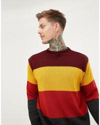 Boohoo - Color Block Sweater Burgundy - Lyst