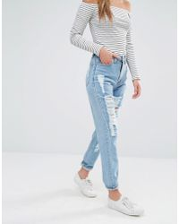 Good Vibes, Bad Daze - Good Vibes Bad Daze Distressed Jeans - Lyst