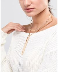 Ashiana - Multi Layered Necklace - Lyst