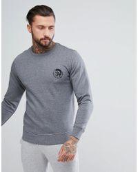 DIESEL - Lounge Sweatshirt - Lyst
