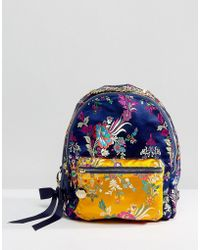 Faith - Embroidered Backpack - Lyst