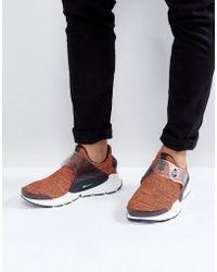 Nike - Sock Dart Se Trainers In Orange 911404-801 - Lyst