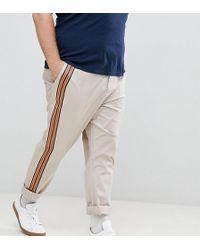 ASOS - Pantalones de corte slim color champion con raya delantera de Plus - Lyst