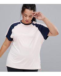 South Beach - Plus T-shirt - Lyst