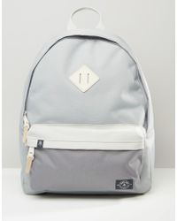 Parkland - The Meadow Phase Silver Backpack - Lyst