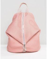 ASOS - Lifestyle Mesh Dogclip Backpack - Lyst