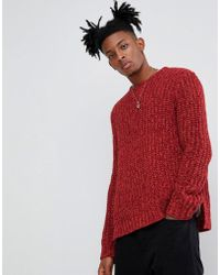 ASOS DESIGN - Asos Heavyweight Fisherman Rib Sweater In Burgundy - Lyst