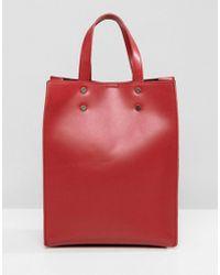 Pieces - Mini Shopper Bag With Cross Body Strap - Lyst