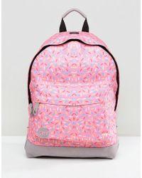 Mi-Pac - Classic Sprinkles Backpack - Lyst