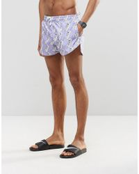 Abuze London - Nuh Answa Short Swim Shorts - Lyst