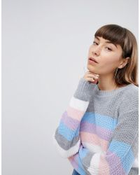 Daisy Street - Relaxed Jumper In Stripe - Lyst
