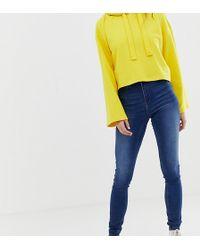 Noisy May Tall - High Waist Skinny Jean - Lyst