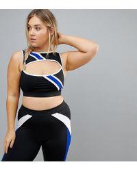 South Beach - Plus Asymmetric Stripe Bra Top - Lyst