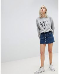 Pull&Bear - Button Up Denim Skirt - Lyst