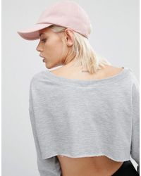 ASOS - Plain Baseball Cap With New Fit - Lyst