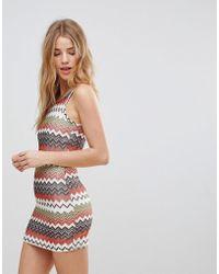Glamorous - Striped Knit Dress - Lyst