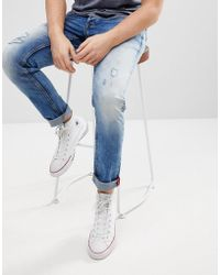 Solid - Distressed Slim Fit Jeans - Lyst