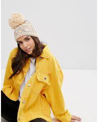 Pull&Bear - Multi Coloured Oversize Bobble Hat - Lyst