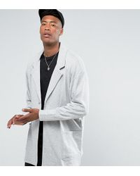ASOS - Tall Oversized Super Longline Jersey Duster Coat In Grey Marl - Lyst