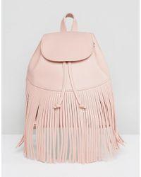 Skinnydip London - Fringe Detail Backpack - Lyst