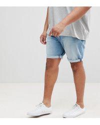 ASOS - Short en jean slim dlavage clair et abrasions - Lyst