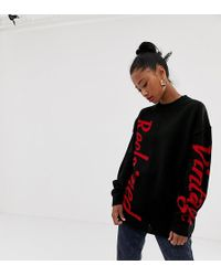 Reclaimed (vintage) - Pullover mit Logoprint - Lyst