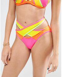 Quontum - Colour Block Wrap Bikini Bottom - Lyst