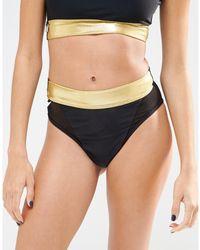 Quontum - High Cut Bikini Bottom - Lyst