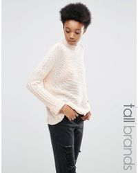 Noisy May Tall - Cable Knit Sweater - Lyst