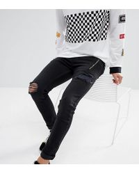 Just Junkies - Skinny Jeans With Studs And Zip - Lyst