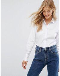 New Look - White Work Shirt - Lyst
