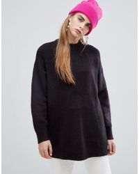 Bershka - Ribbed Loose Fit Jersey Jumper In Black - Lyst
