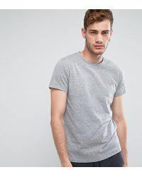 Farah - Gloor Marl Slim Fit T-shirt In Grey - Lyst