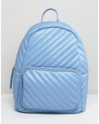 Pieces - Quilted Backpack - Lyst