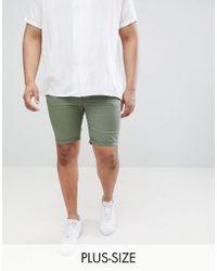 River Island - Big & Tall Skinny Shorts In Khaki - Lyst