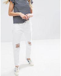 Daisy Street - Distressed Mom Jeans - Lyst