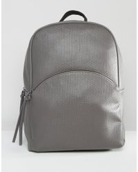 Pieces - Textured Backpack - Lyst