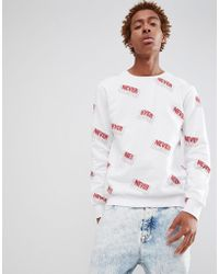 Pull&Bear - Slogan Sweatshirt In White - Lyst