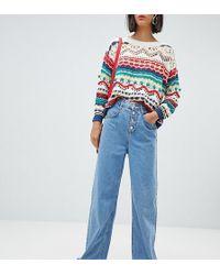 Mango - Wide Leg Jeans In Mid Blue - Lyst