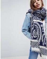 Ichi - Grey Knitted Scarf - Lyst