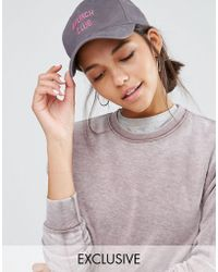Adolescent Clothing - Brunch Club Embroidered Baseball Cap - Lyst