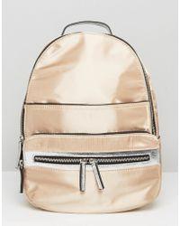 Miss Selfridge - Metallic Backpack - Lyst