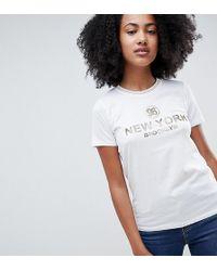 a6fc48b9e3ca3b Lyst - T-shirt e top da donna di New Look a partire da 5 €