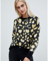 Pieces - Leopard Jumper - Lyst