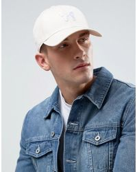 Good For Nothing - Baseball Cap In Stone - Lyst