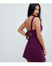 ASOS - Cowl Neck Mini Dress - Lyst