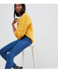 Noisy May Tall - High Waist Skinny Jean In Blue - Lyst