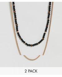 ALDO - Black Beaded Necklace In 2 Pack - Lyst